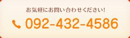 tel:0924324586
