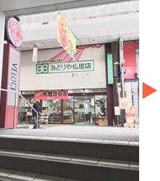 1.中洲川端駅5番出口を出ます