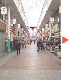2.川端商店街を歩きます
