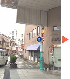 4.商店街出口を右へ